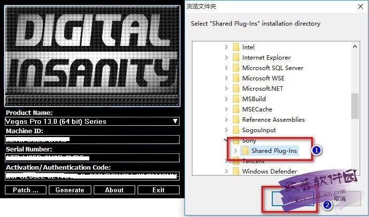Sony Vegas PRO 13.0安装图文教程