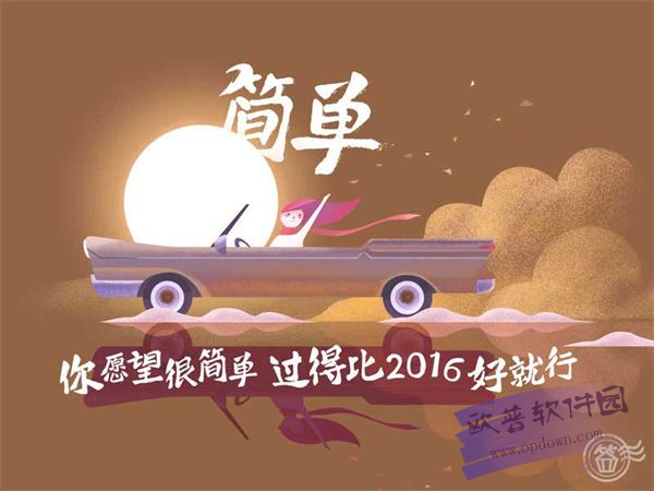 QQ空间我的2017开运关键词怎么玩 QQ空间抽取新年关键词介绍