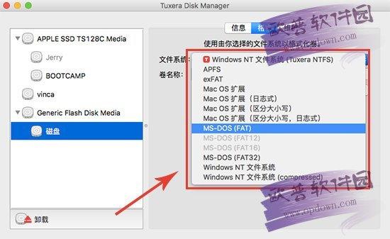 Tuxera NTFS for 800全讯白菜网址大全详细使用开户即送58体验金不限ip