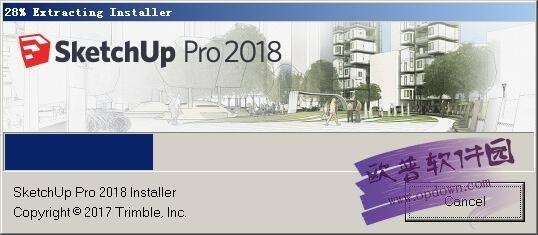 SketchUp Pro 2018(草图大师2018)安装教程