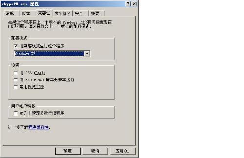AUtocad 2004 win7 64位简体中文破解版