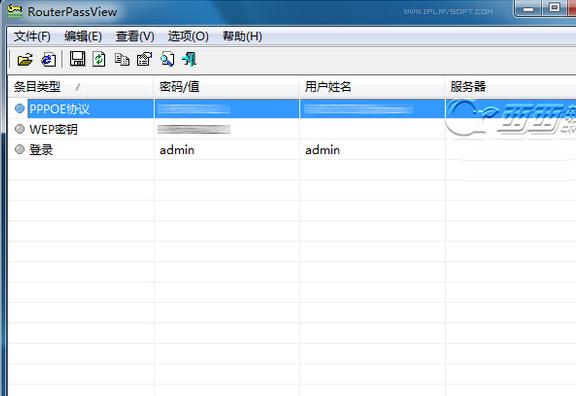 RouterPassView(路由器密码查看) v1.85绿色版