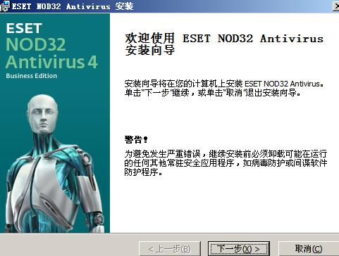 Norton AntiVirus 2013 (诺顿杀毒菠菜网最稳定正规平台2013) 20.3.0.36破解版