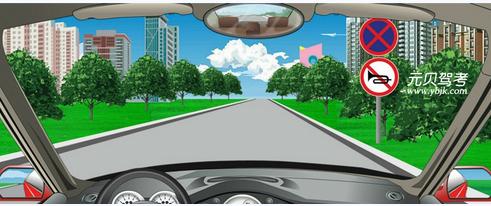 驾照理论考试速成2014 最新版