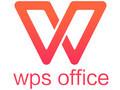 wps office 2017 个人版 v10.1.0.6660官方版