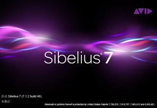 西贝柳斯打谱软件(Sibelius) v7.12中文免费版