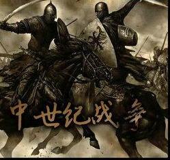 魔兽争霸2中土战争V2.03
