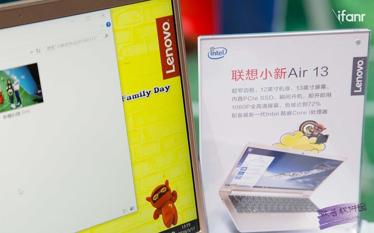 联想小新air笔记本无线网卡驱动 v2.1 官方版