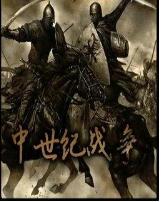 魔兽争霸2中土战争v2.04