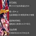 御姐玫瑰Z2混沌汉化补丁 v3.3 轩辕汉化组版
