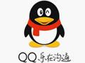 QQ2012正式版(qq2012精简版)(5062) JayXon绿色版