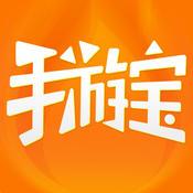 腾讯手游宝电脑版 v4.3.3.28 官方pc版