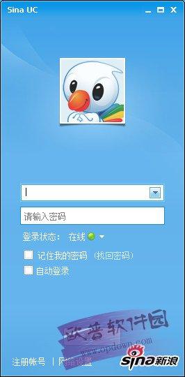 新浪UC v8.3.4.22616 官方最新版