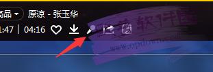 酷我音乐盒 v9.0.4.0官方最新版