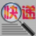 晨曦快递批量查询高手 v87.0免费版