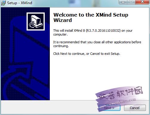 xmind pro 8 v3.7.6中文版 附序列号