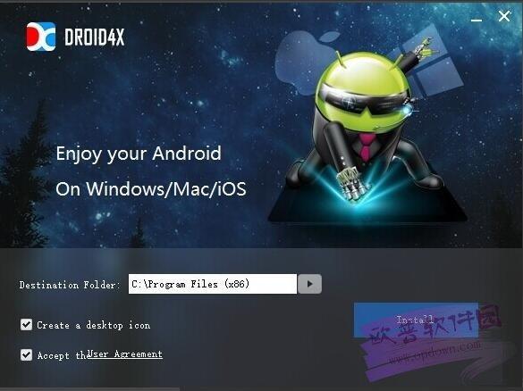 海马玩模拟器mac版 v0.8.5苹果版