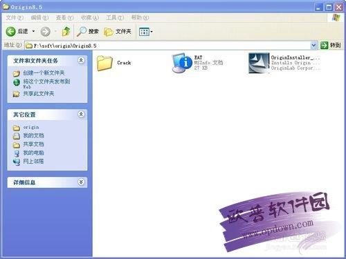 origin8.5 中文绿色版 附安装教程