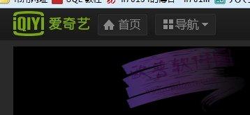 爱奇艺影音(奇艺播放器) v 6.7.82.6548