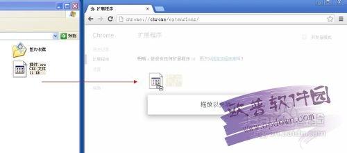 谷歌浏览器(Google Chrome) v76.0.3809.132官方版