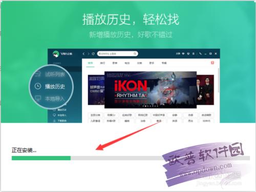 QQ音乐2019 v17.14.02021最新菠菜论坛正式版