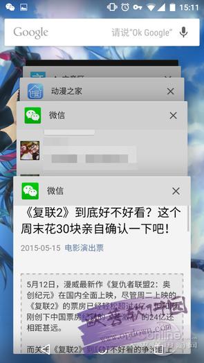 微信 for mac v2.2.0官方版