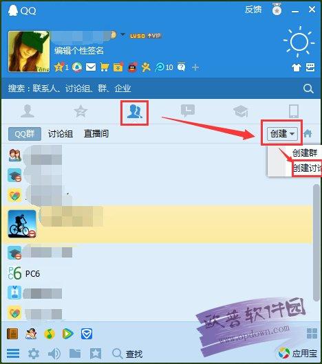 腾讯QQ2017正式版官方下载电脑版 v8.9.5.22035