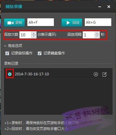 新浪页游助手 v2.2.8官方版