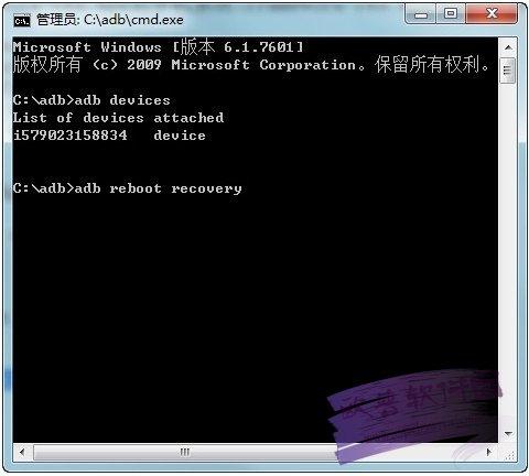 奇兔刷机百富策略菠菜论坛下载app v8.2.1.9官方版