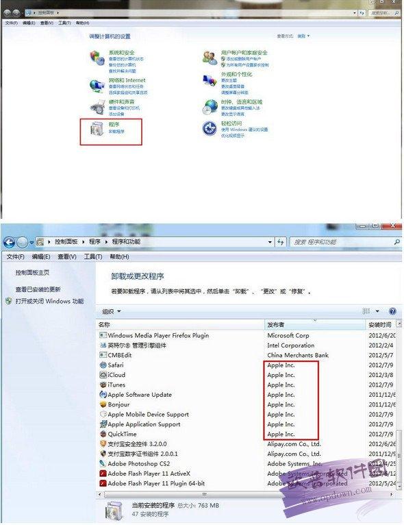itools兔子助手 v4.4.4.2官方最新版