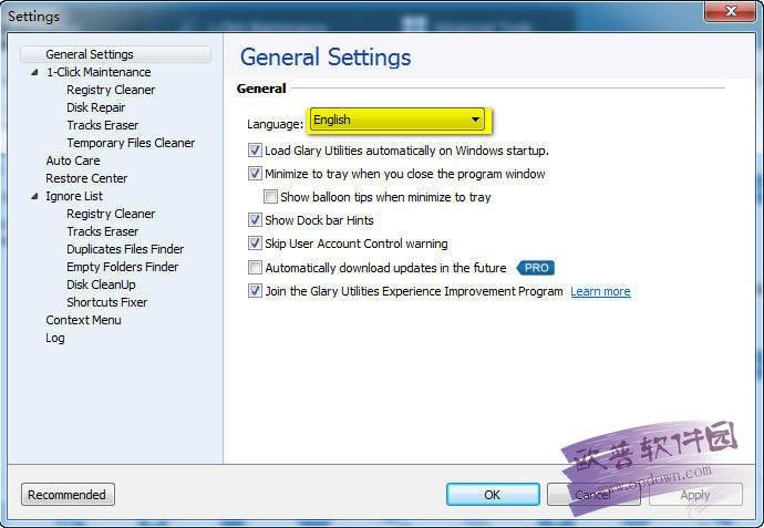 系统优化软件(Glary Utilities Pro) v5.127.0.152中文专业版
