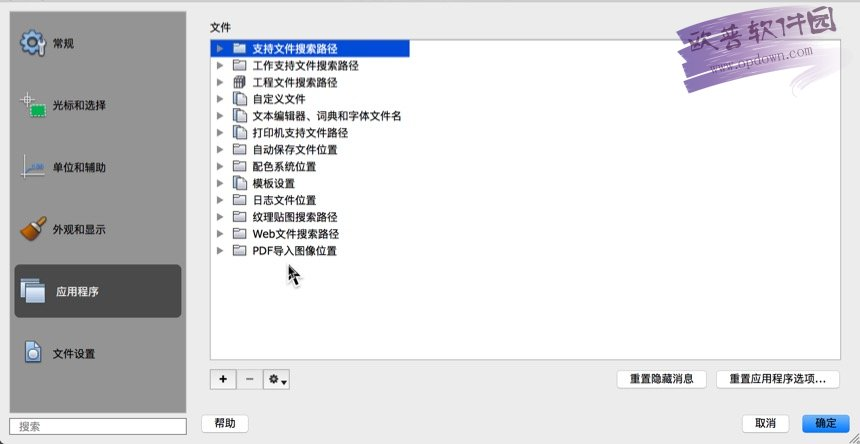 AutoCAD 2017 For Mac 官方中文版