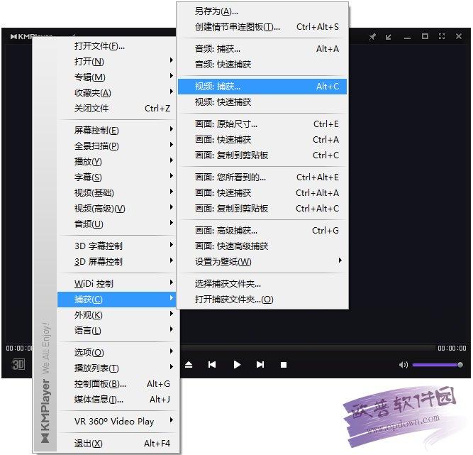 Kmplayer中文版 v4.2.2.30