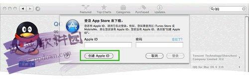QQ for mac v5.5.1 官方免费版 附安装教程