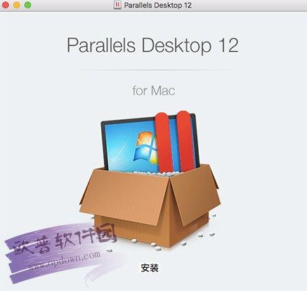 Parallels Desktop 12 for Mac 附激活码