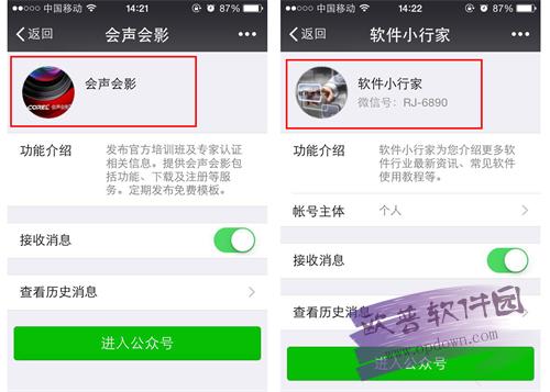 会声会影10简体中文版 附使用教程