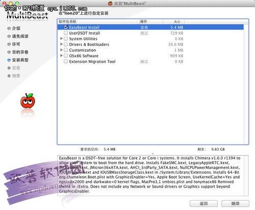 MultiBeast for Mac v10.3.0中文版 附使用教程