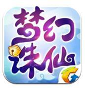 梦幻诛仙IOS版 v1.2.6 苹果手机版
