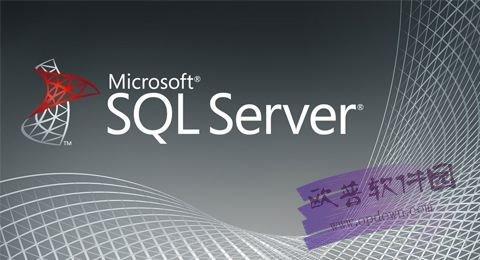 Microsoft SQL Server 2017 官方中文版 64位