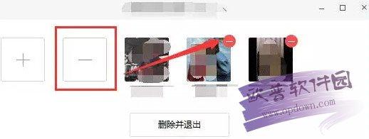 微信电脑客户端(WeChat) v2.6.8.65官方pc版