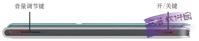 步步高家教机H9 Recovery恢复工具 v1.60 官方版
