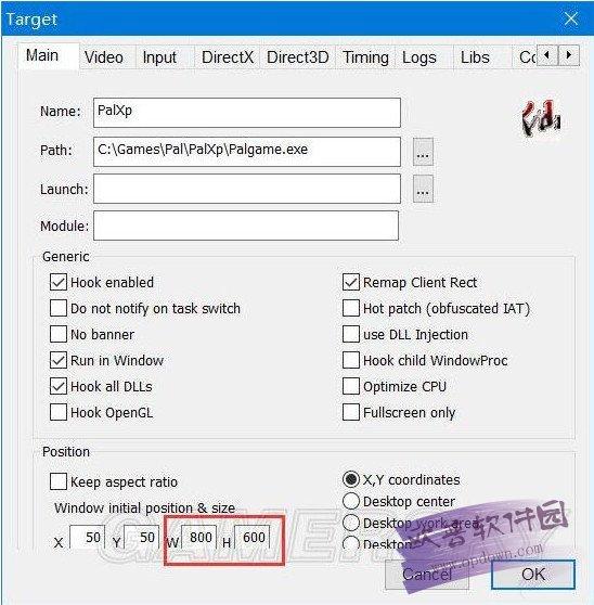 DxWnd(窗口化工具) v2.04.20汉化版 附使用教程