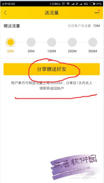 飞猪 v9.1.8.104