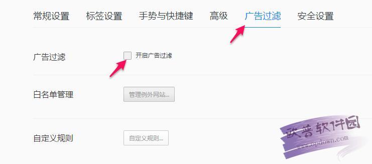 QQ浏览器 v10.5.3805.400 官方免费版