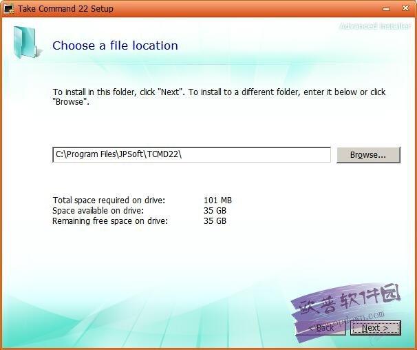 交互式GUI工具(Take Command) v25.00.16中文免费版