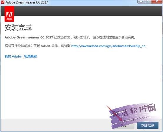 adobe dreamweaver cc 2017 v17.0官方中文版 64位/32位