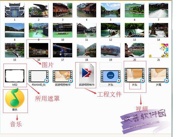 会声会影2019 中文免费版 附序列号