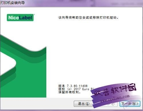 佳博Gainscha GP-9134T打印机驱动 v5.2.00.6811官方版