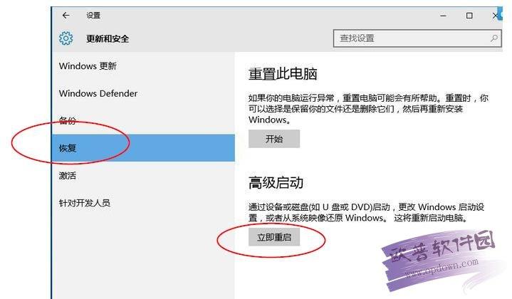 信捷触摸屏USB驱动 v1.0.0.1 官方版 附教程