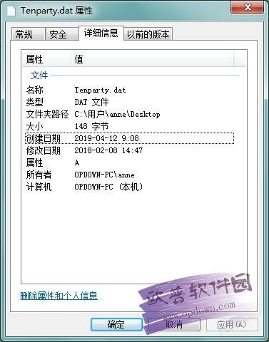 英雄联盟tenparty.dat文件 附修复方法